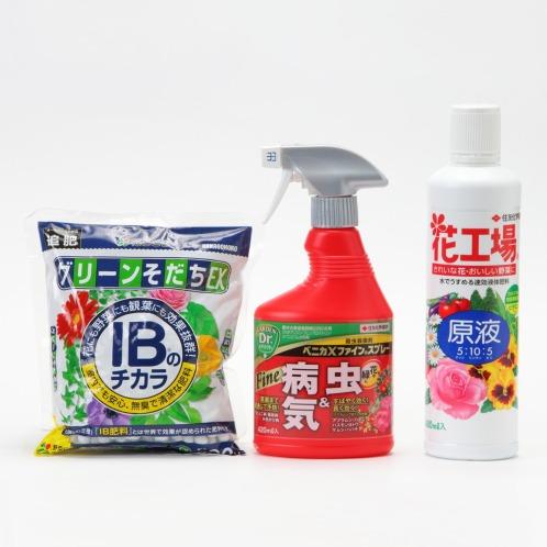 ワールドフラワーサービス 肥料・薬剤スタンダードセット(花用)の画像