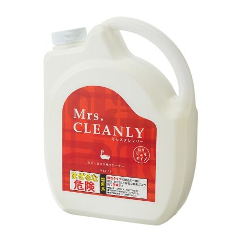 ミセスクレンリー <2リットル>ミセスクレンリー除菌もできるジェルタイプの洗浄剤カビ・ヌメリ用クリーナー(清掃用具 洗濯・ハウスクリーニング用品 ホーム・インテリア)の画像