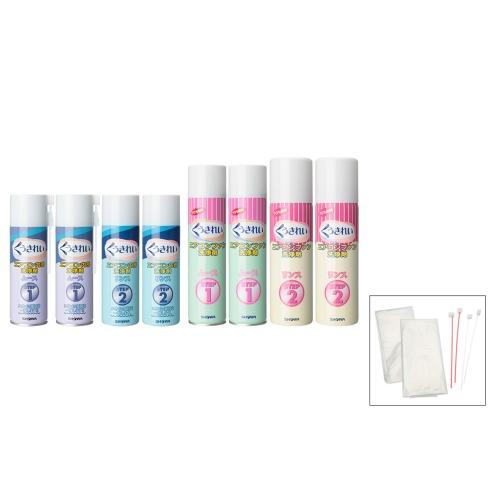 クウキレイ くうきれいエアコン徹底洗浄剤セット(洗剤 洗濯・ハウスクリーニング用品 ホーム・インテリア)の画像