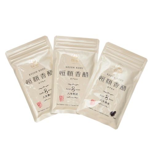 コウジュンコウズ <約93日分>8年熟成 恒順香醋カプセル(カプセル 美容サプリメント・栄養補助食品 美容・ダイエット・フィットネス)の画像