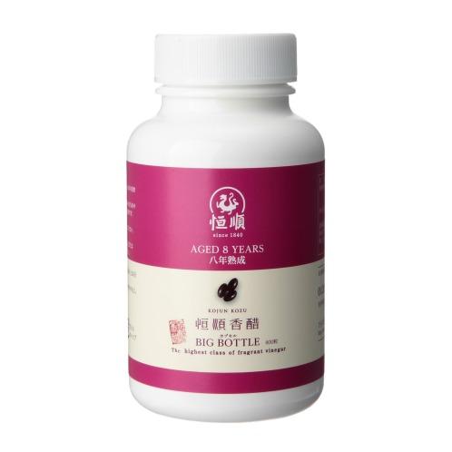 コウジュンコウズ 8年熟成恒順香醋カプセルビッグボトル(カプセル 美容サプリメント・栄養補助食品 美容・ダイエット・フィットネス)の画像