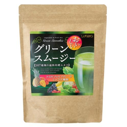 ルリビオゾンビパック 10秒簡単! ルリビオおいしいグリーンスムージー(その他 お茶・食品など 美容・ダイエット・フィットネス)の画像