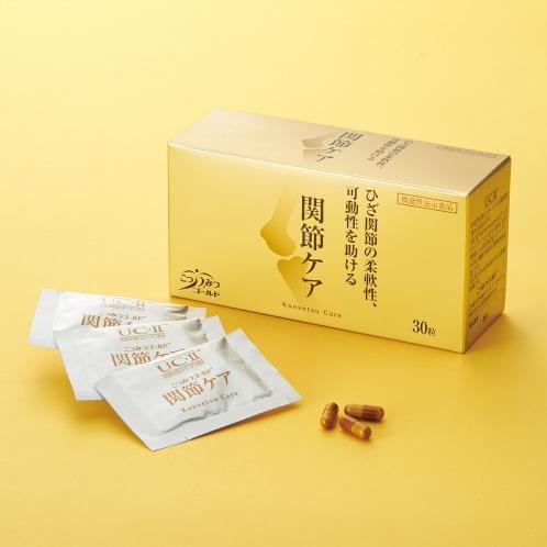 コツミツゴールド カンセツケア こつみつゴールド関節ケア<機能性表示食品>(パウダー 美容サプリメント・栄養補助食品 美容・ダイエット・フィットネス)の画像