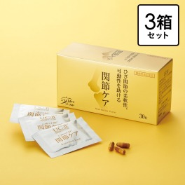 こつみつゴールド 関節ケア 3箱セット <機能性表示食品>