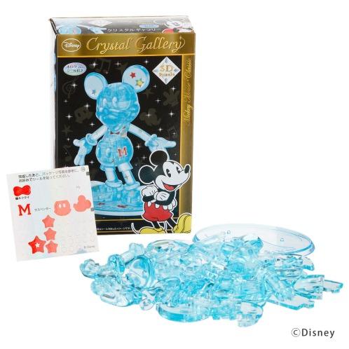 ハナヤマ クリスタルギャラリーディズニーシリーズ立体パズル(おもちゃ その他 コレクターズ・お花)の画像