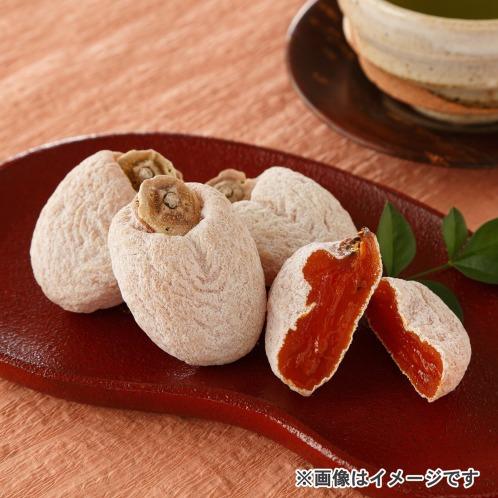 上品な甘さ冷凍市田柿の干し柿の画像