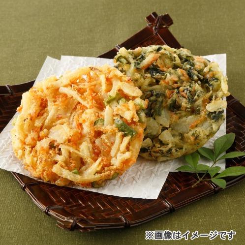 三陸産オキアミとわかめを使ったかき揚げ2種セット(惣菜・パン・その他 グルメ・お酒)の画像