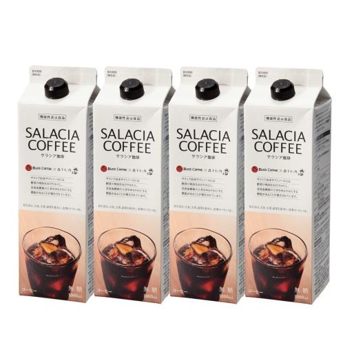 モリシタジンタンサラシアコーヒー ブレスコーヒー×森下仁丹サラシア珈琲4本セット<機能性表示食品>の画像