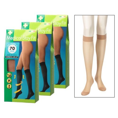 ステイフィット メディカルステイフィット70デニールひざ丈ストッキング同色3足セット(下着・ランジェリー ファッション)の画像