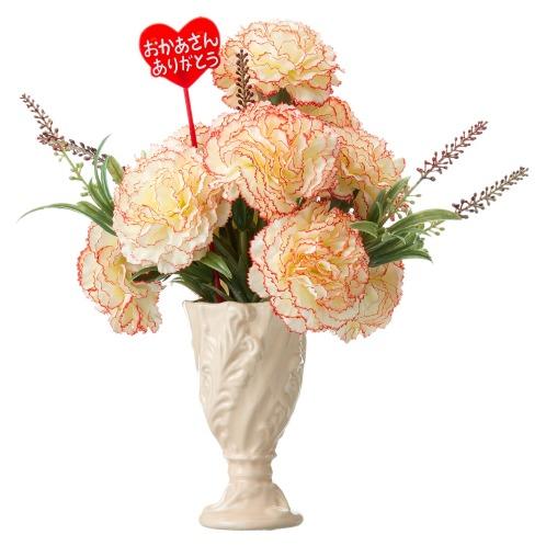 """クリーンフローラ クリーン・フローラシャイニングマザー""""輝くお母さん""""(造花 お花 コレクターズ・お花)の画像"""