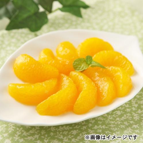 ショップオススメフルーツ&ベジタブル 甘くてジューシー! 熊 …¥3850の在庫を確認する