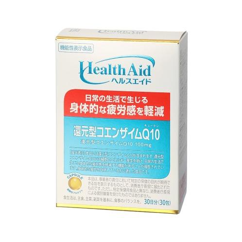 森下仁丹 ヘルスエイド 還元型コエンザイムQ10 <機能性表示食品>
