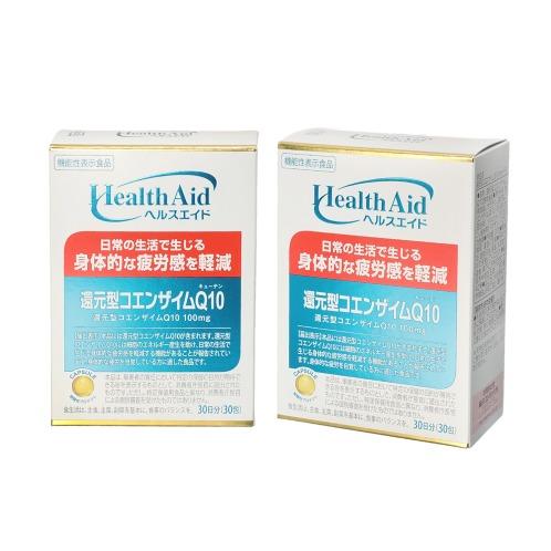 森下仁丹 ヘルスエイド 還元型コエンザイムQ10 2箱セット<機能性表示食品>