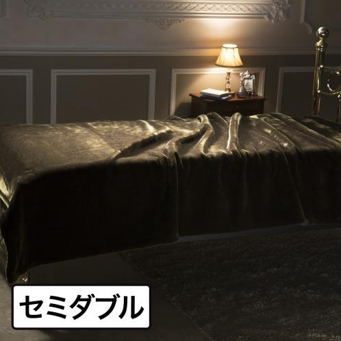 <セミダブル>快眠博士カルドニード・エリートリッチファー風掛け毛布