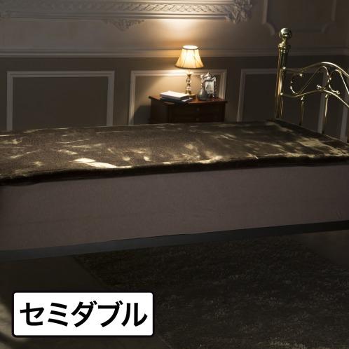 <セミダブル> 快眠博士 カルドニード・エリート リッチファー風敷き毛布
