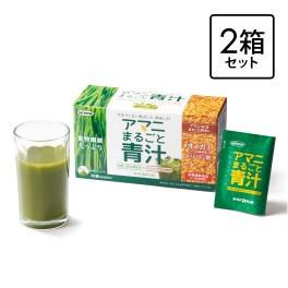 """ニップン オメガ3たっぷり! 香ばしくておいしい アマニ入り青汁 """"アマニまるごと青汁"""" 2箱セット"""
