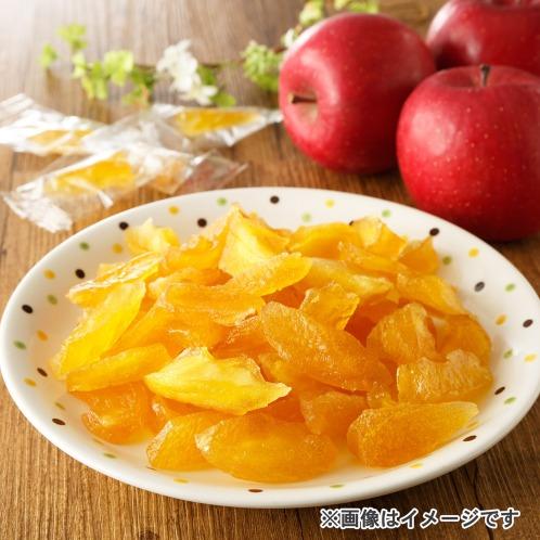 しゃっきしゃき!青森県産半生干しりんご大袋入りお買い得セット