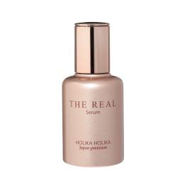 ホリカホリカ 美容成分99.7%配合 潤いベールで満たす ハリツヤ美容液 オールインワンセラ…