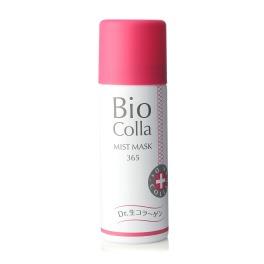 ビオコラ 生コラーゲン配合! お肌にハリを与え キメを整える PCミストマスク365 (ミスト状美容マスク)