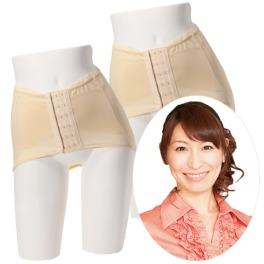 芦屋美整体 骨盤補整と美シルエットをサポート! 腰楽骨盤スッキリベルト 同色2枚セット