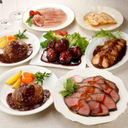 米久 こだわりお肉惣菜 5種セット(10点)