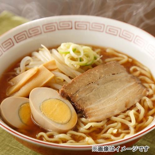 昔ながらの味わい モチモチ熟成麺の 喜多方ラーメン みそ味 (チャーシュー・味玉子)