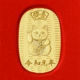 「金工作家 光則」純金製 元号招き猫小判