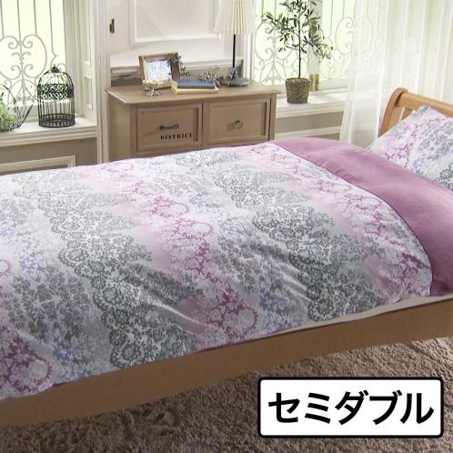 <セミダブル>西川 取り付け簡単! 毛布いらずの ふんわりあったか コットンパイル 綿マイヤー掛けカバー