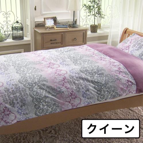 <クイーン>西川 取り付け簡単! 毛布いらずの ふんわりあったか コットンパイル 綿マイヤー掛けカバー