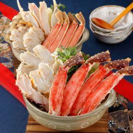 船上凍結! 生たらばと生ずわいの 贅沢蟹鍋セット