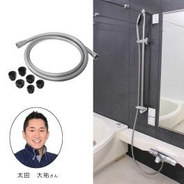 ビバライズ 極小の泡が洗浄サポート! ビバ ナノバブル シャワーホース特別セット (浴室用)