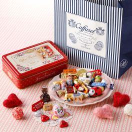 カファレル チョコレートボックス <2020バレンタイン デザイン缶>
