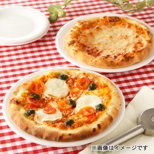 イタリア伝統 薪窯焼きナポリタイプピザ 2種セット
