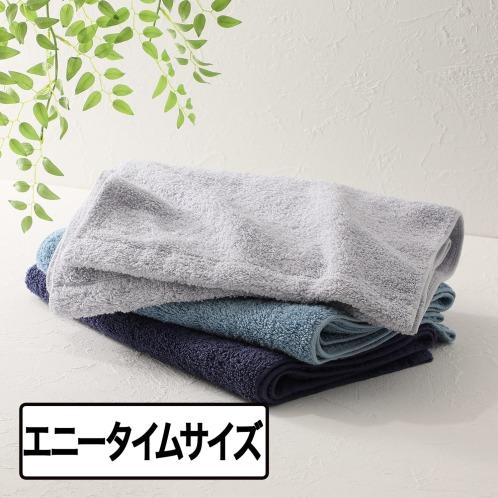 エアーかおる オーガニック アソートカラー エニータイムサイズ3枚組
