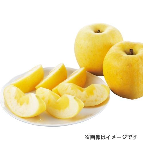 """山形県産 黄色いリンゴ """"はるか"""" (お買い得)"""