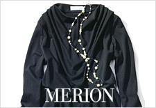 「メリオン」