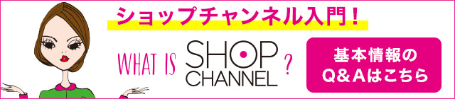 What's Shopchannel