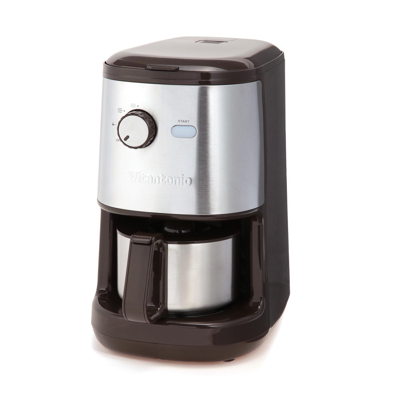 自動 クイジナート コーヒー メーカー 全